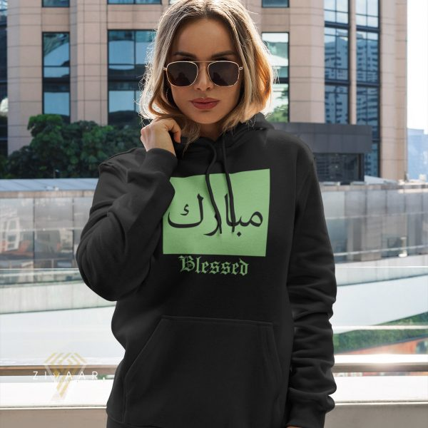 Blessed calligraphy hoodie