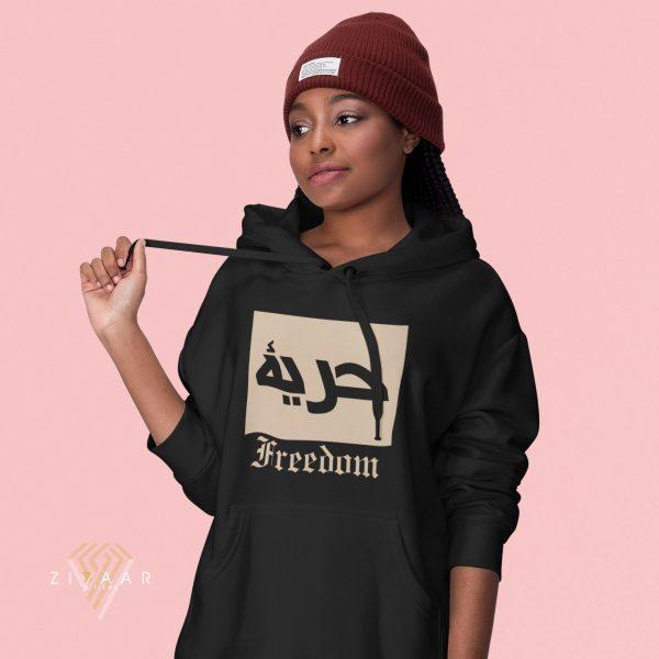 freedom arabic hoodie