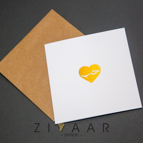 arabic love card anniversary valentines greeting card