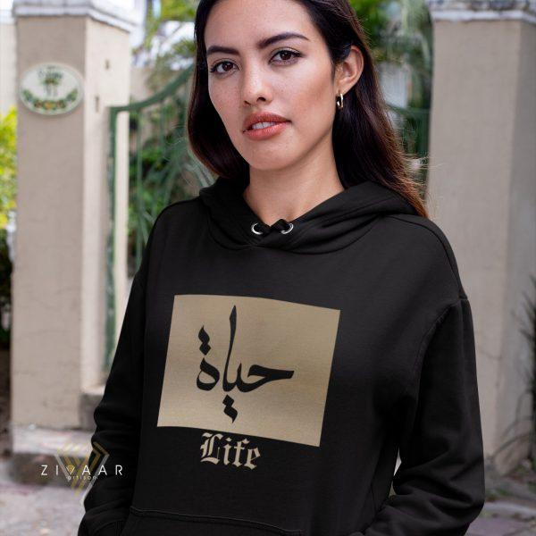 arabic hoodie
