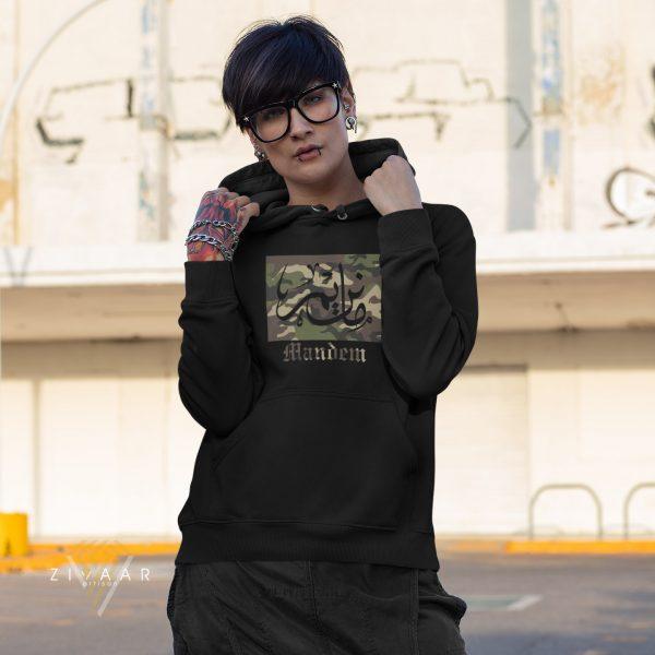 mandem arabic hoodie