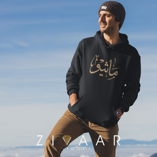 arabic calligraphy hoodie