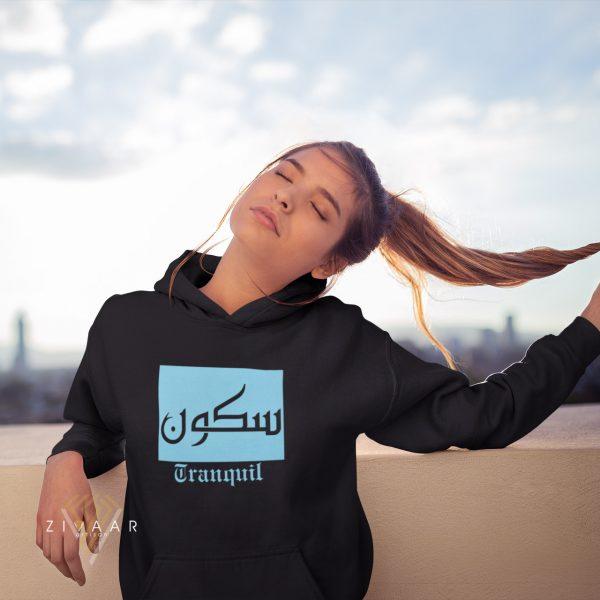 tranquil arabic hoodie